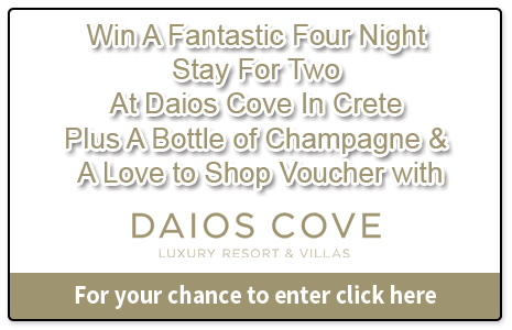 Daios Cove Competition 060217