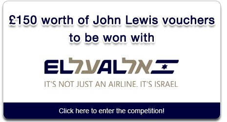 ELAL Israel Airlines Competition
