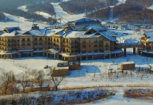 New luxury ski resort in China from Club Med