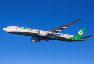 EVA Air and Air New Zealand sign codeshare agreement