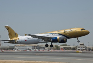 Gulf Air launches 'Travel Together'