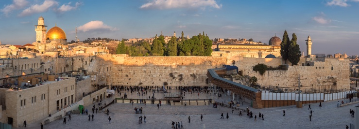 Israel's Ministry of Tourism brings the Western Wall online