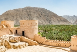 Oman AdobeStock Richard Yoshida 93085288