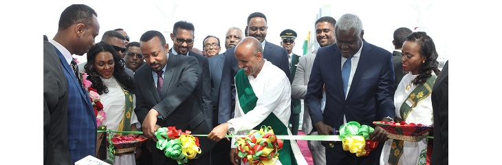 new terminal Ethiopian Airlines Addis Ababa Bole Airport